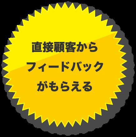 badge01